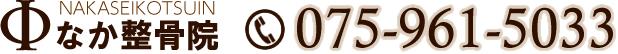 zu001